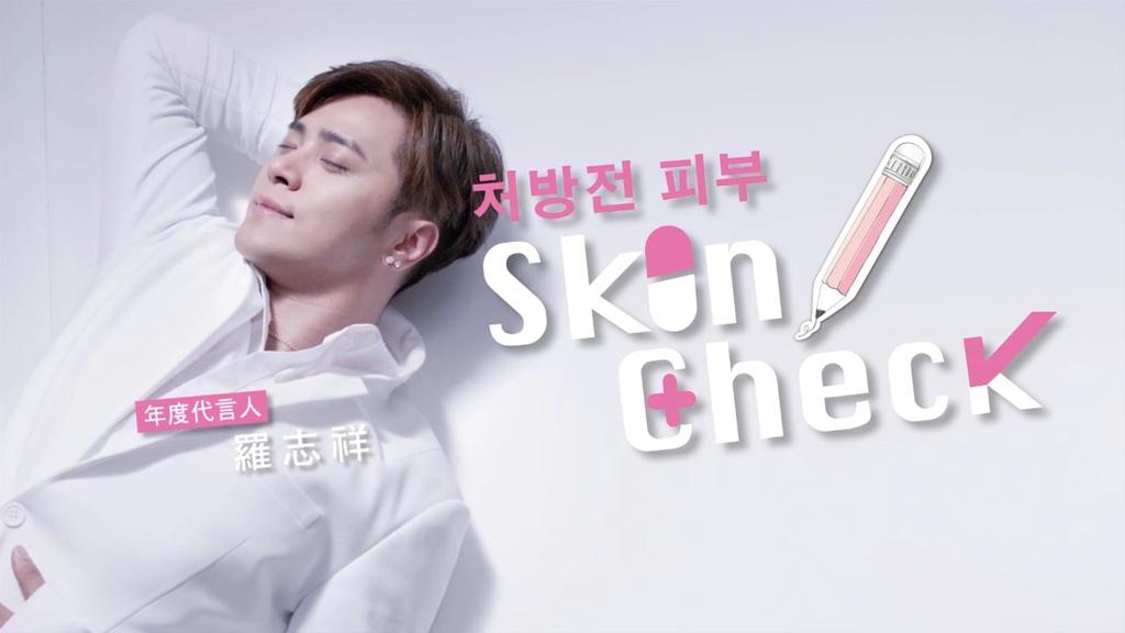 2015 羅志祥 skin check 品牌代言人 01 hc group.jpg