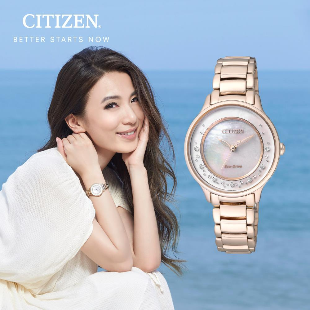 2015 田馥甄 hebe 星辰錶 citizen 02 hc group.jpg
