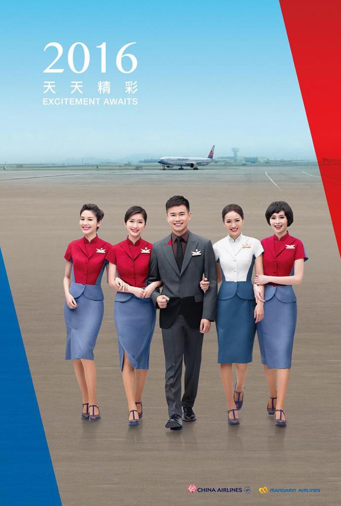 2016 華航 年度品牌形象 01 hc group.jpg