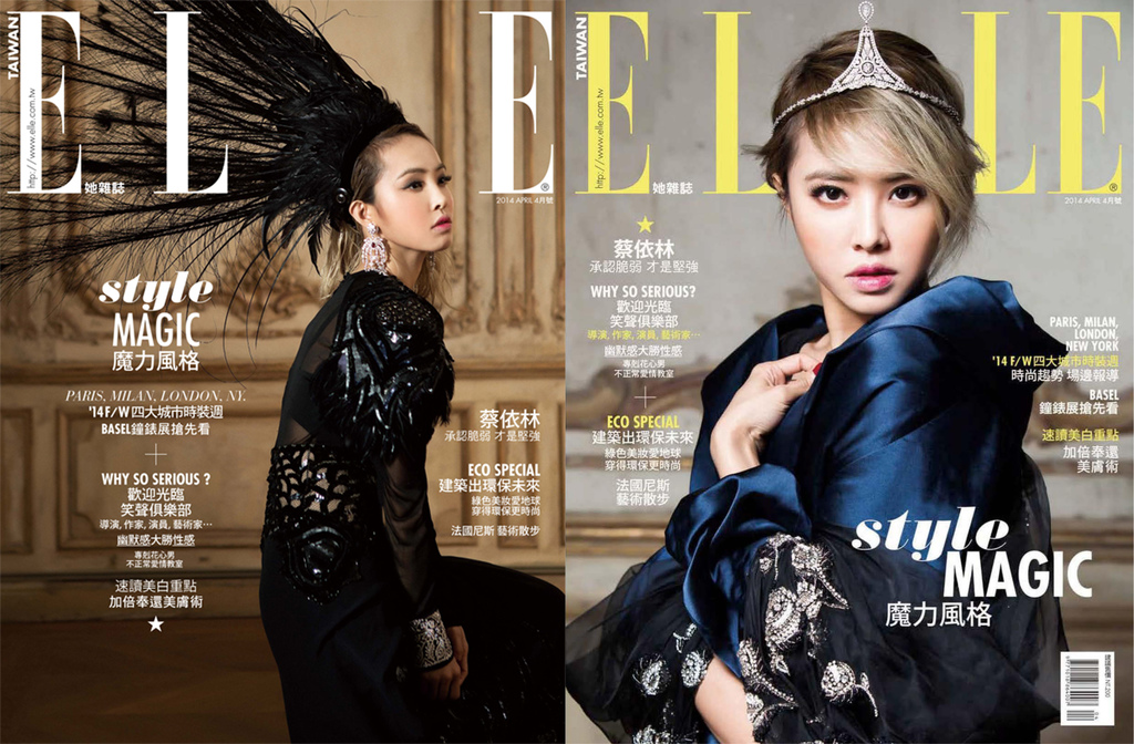 201304 ELLE 蔡依林 jolin johnny 0102 hc group.jpg
