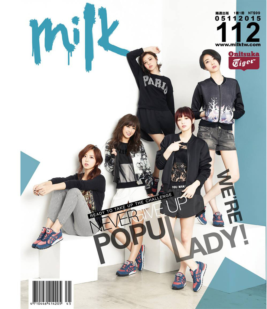 201511 112期 milk潮流誌 popu lady 06 hc group.jpg