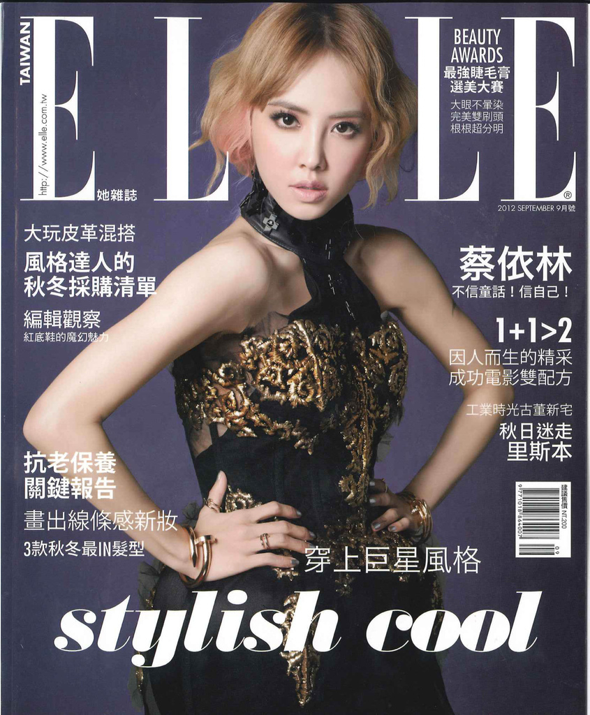 201209 ELLE 蔡依林 jolin 06 hc group.jpg