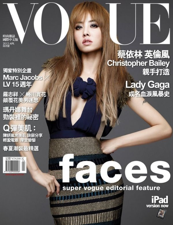 201204 VOGUE 蔡依林 jolin hc group 05.jpg