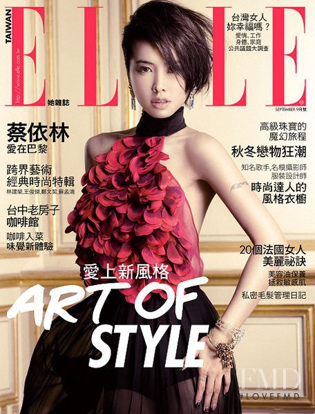 201109 ELLE 蔡依林 jolin hc group 05.jpg
