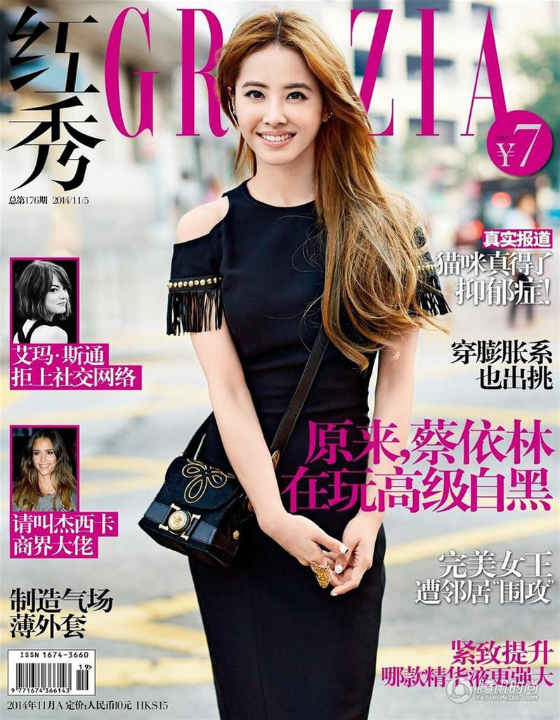 201411 GRAZIA 紅秀 蔡依林 jolin hc group 01.jpg