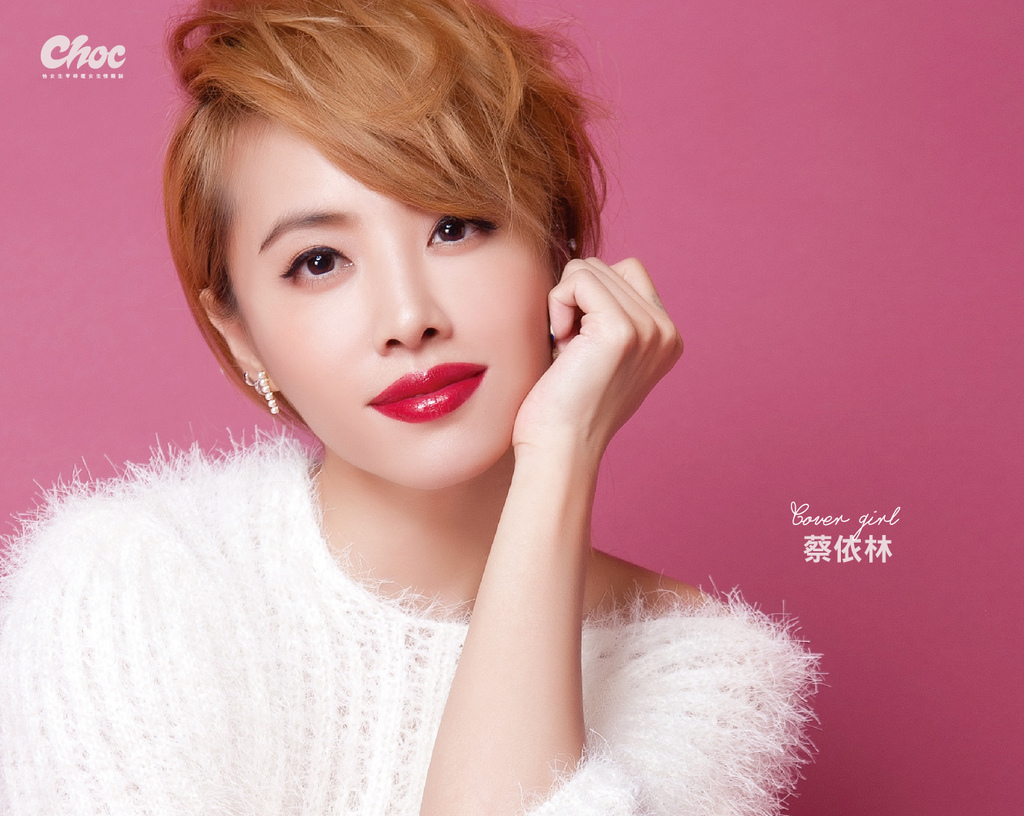 201411 choc 恰女生 蔡依林 jolin hc group 02.jpg