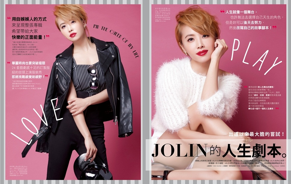 201411 choc 恰女生 蔡依林 jolin hc group 03.jpg