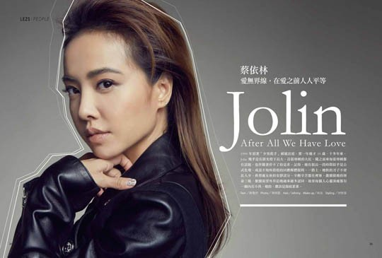 201510 LEZS 蔡依林 jolin hc group 05.jpg
