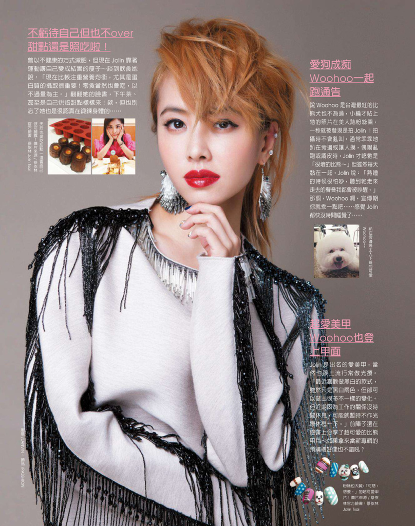 201411 beauty美人誌 蔡依林 jolin hc group 03.jpg