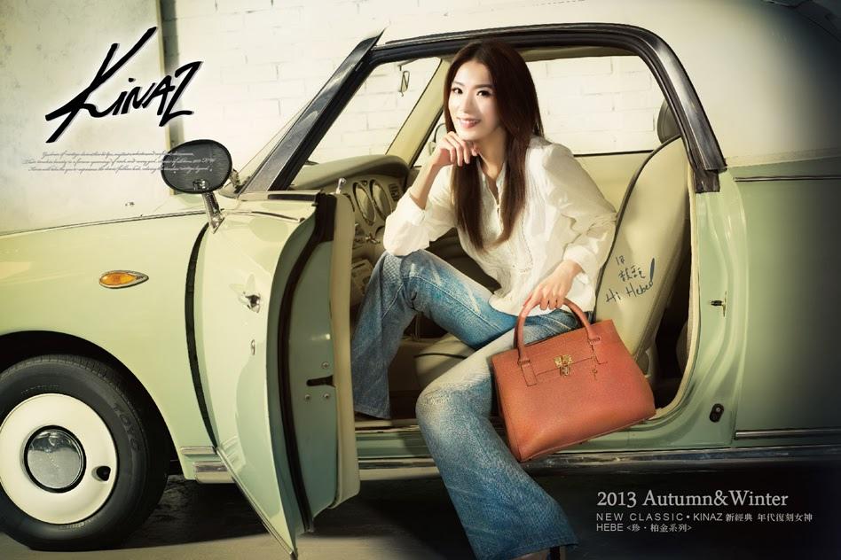 2013 田馥甄 hebe kinaz 01 hc group.jpg