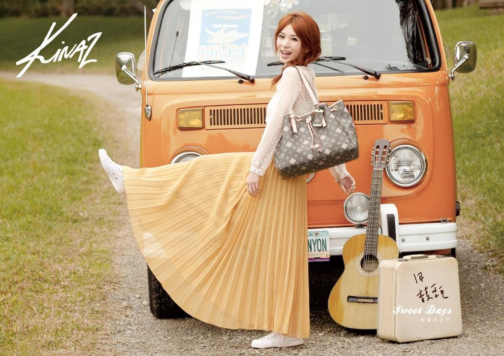 2012 田馥甄 hebe kinaz 03 hc group.jpg