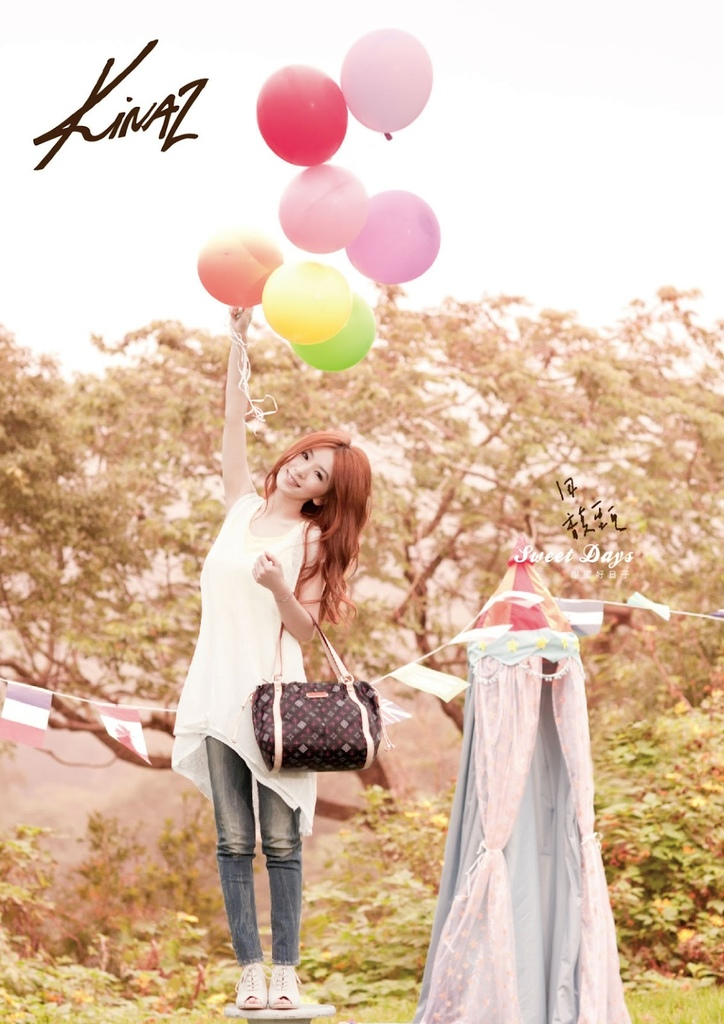 2012 田馥甄 hebe kinaz 05 hc group.jpg