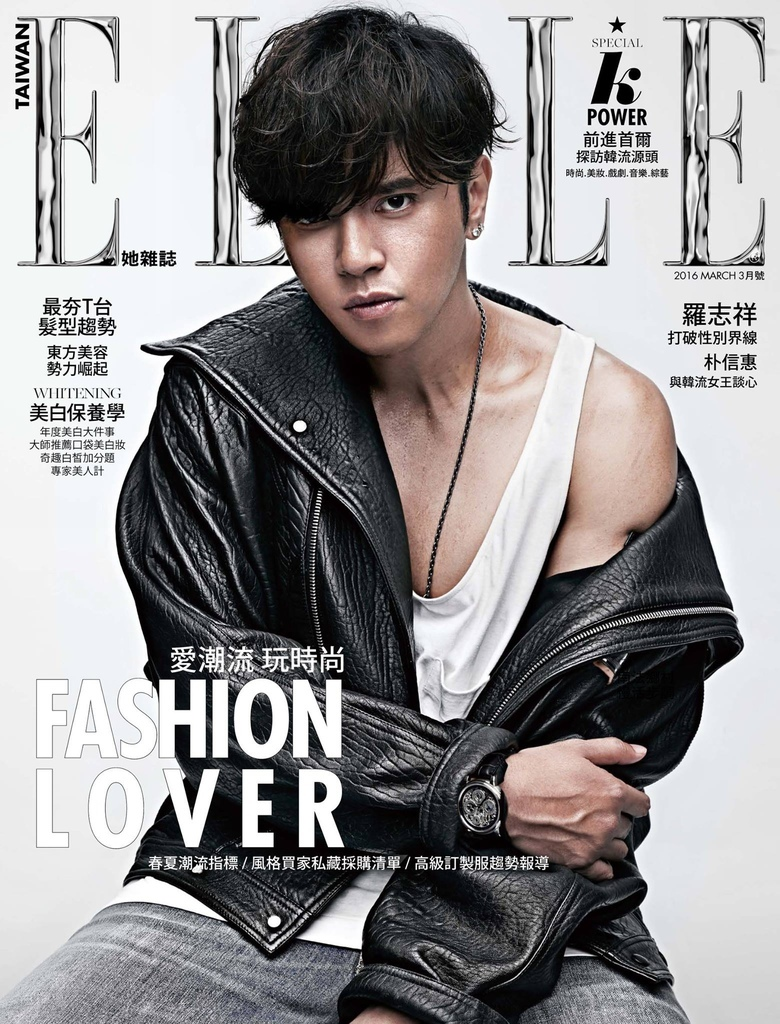 201603 ELLE 羅志祥 hc group 06.jpg