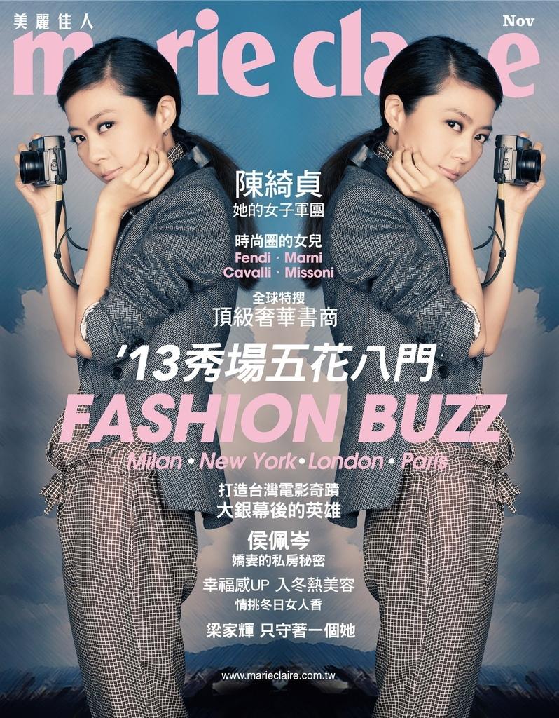 201211 美麗佳人 陳綺貞 hc group 04.jpg