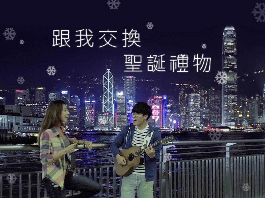 2015 盧廣仲 香港旅遊局 hc group 02.jpg