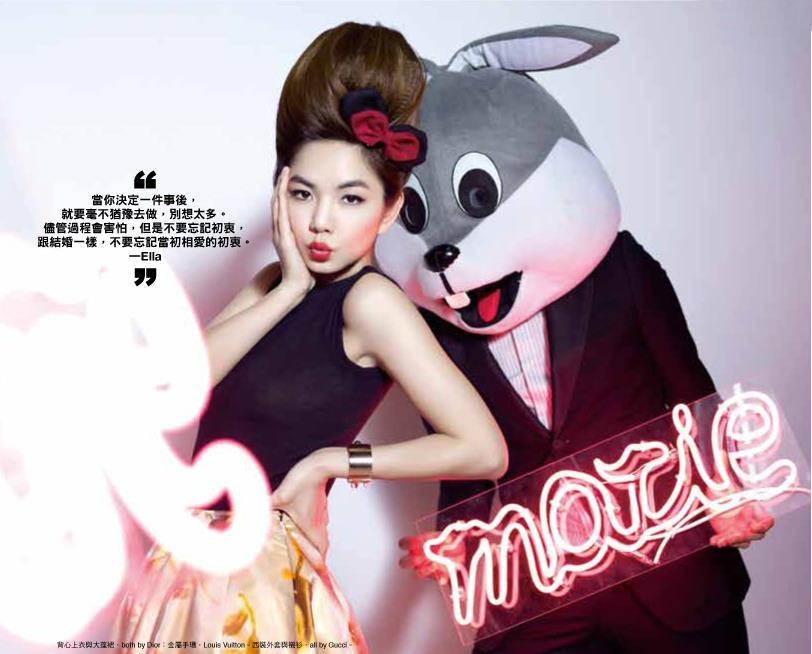 201303 美麗佳人 陳嘉樺 ella hc group 02.jpg