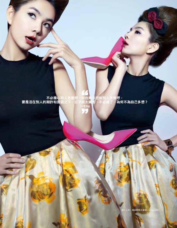 201303 美麗佳人 陳嘉樺 ella hc group 03.jpg