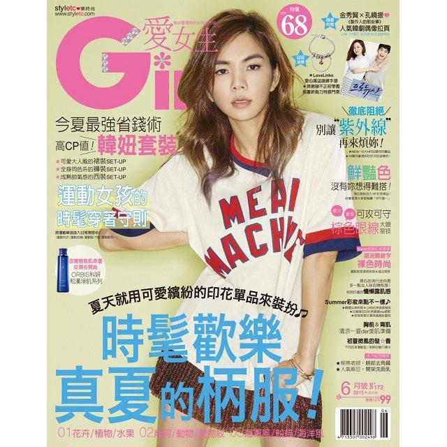 201506 愛女生 陳嘉樺 ella hc group 01.jpg