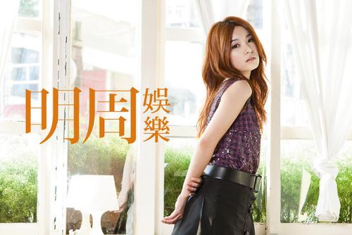 201110 明周娛樂 田馥甄 hebe hc group 06.jpg