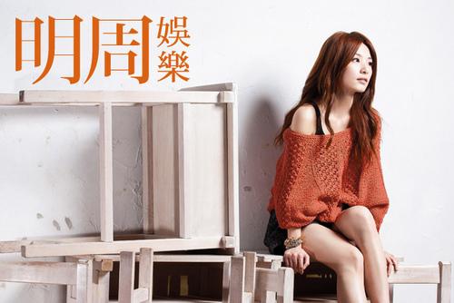 201110 明周娛樂 田馥甄 hebe hc group 07.jpg
