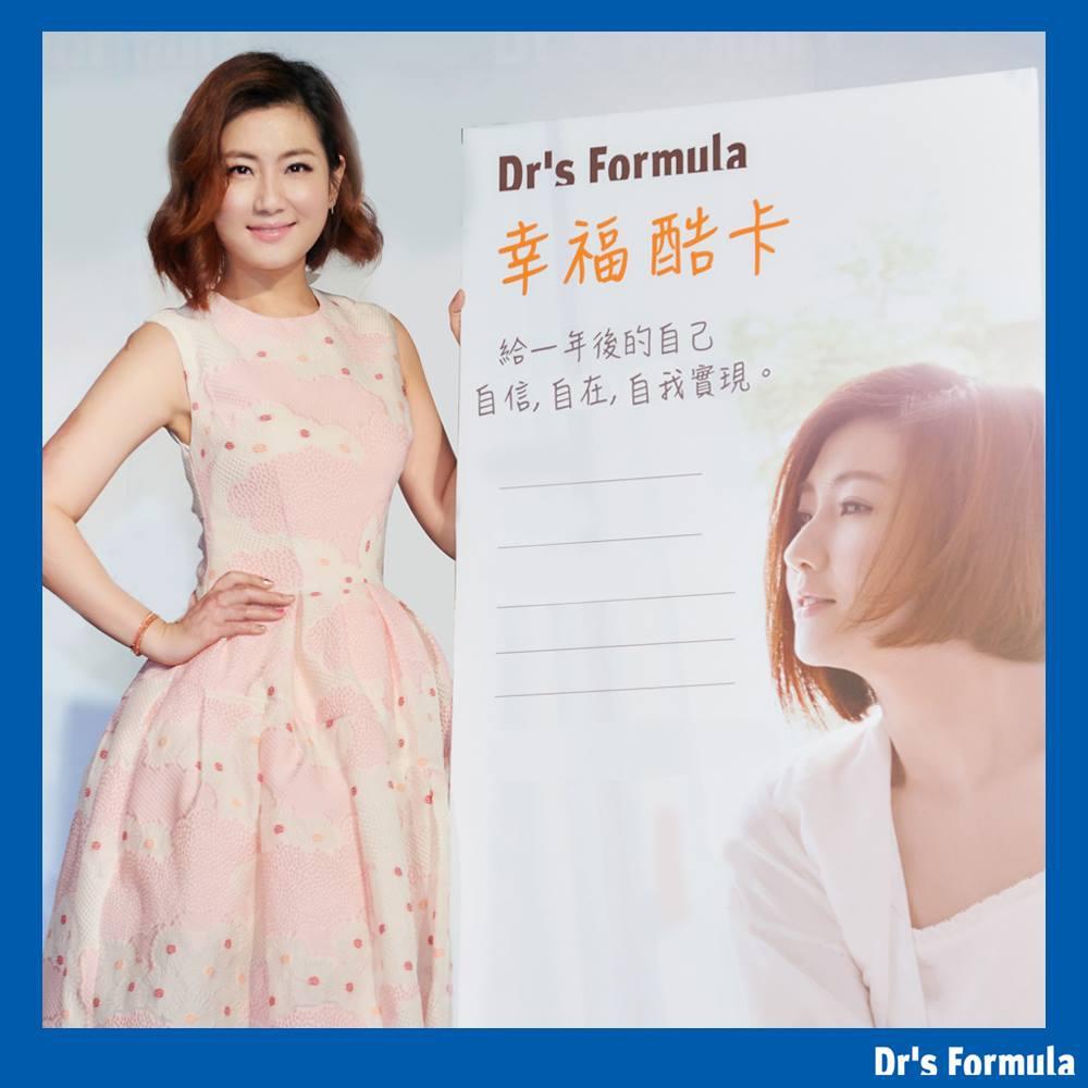 2016 任家萱 selina dr.s formula 沐浴系列 hc group 02.jpg