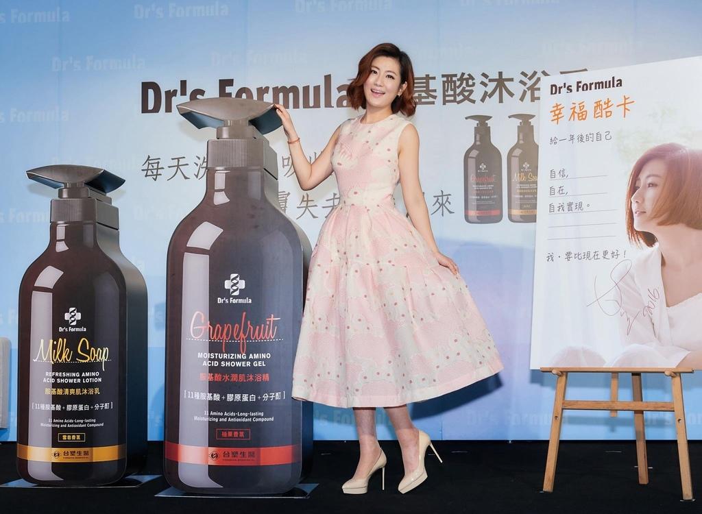 2016 任家萱 selina dr.s formula 沐浴系列 hc group 03.jpg