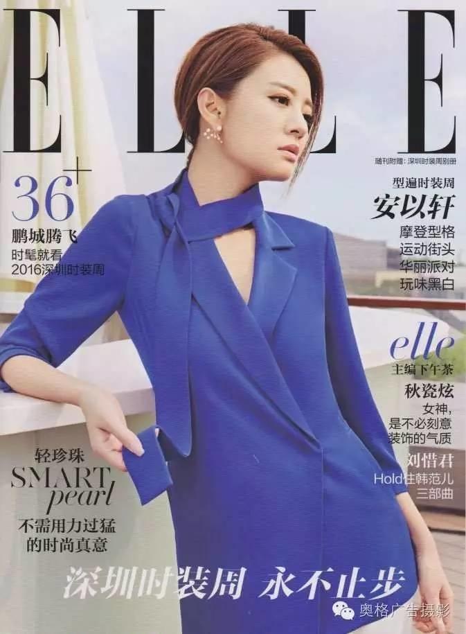 201606 ELLE中國 安以軒 hc group 01.jpeg