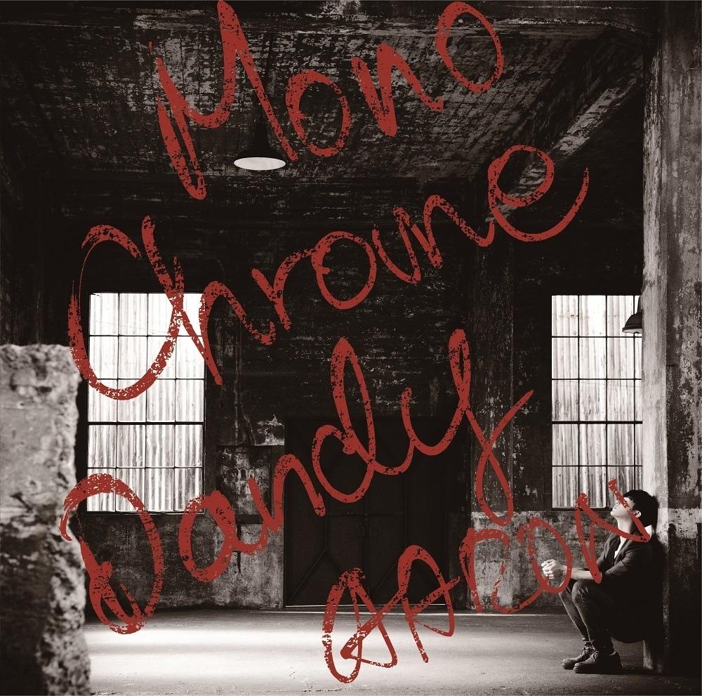 20160615 炎亞綸 aaron yan 3rd 單曲 mono chorme dandy 02.jpg