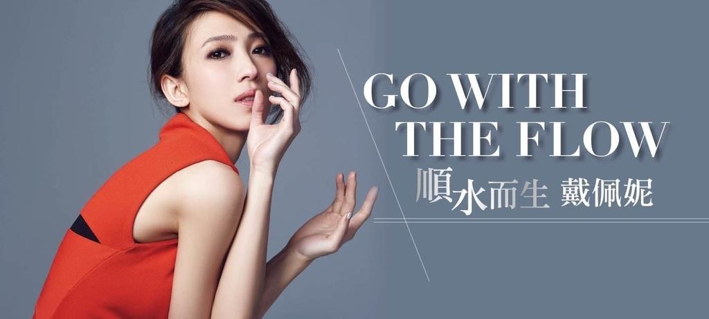 201606 時尚女王 戴佩妮 penny 封面人物 hc group 02.jpg