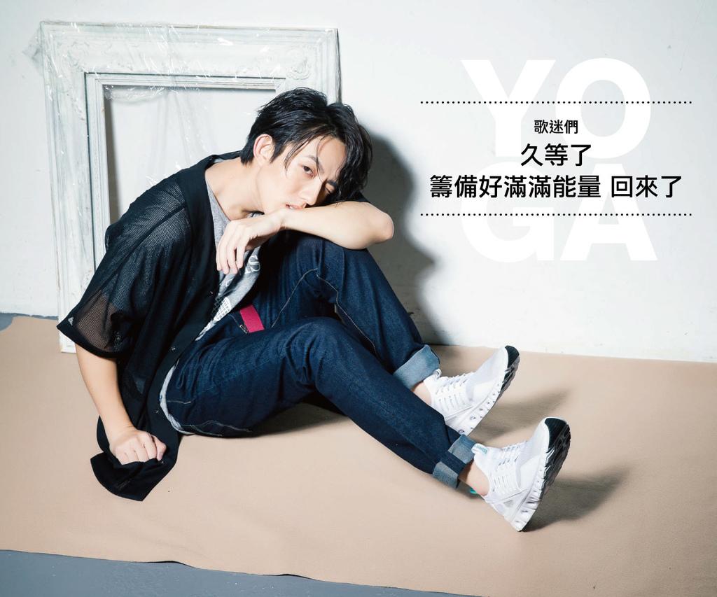 201607 cool流行誌 林宥嘉 yoga 封面人物 hc group 04.jpg