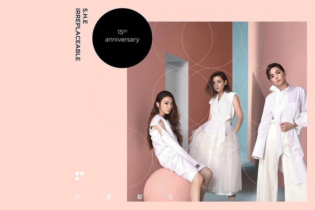 20160826 S.H.E 15週年紀念單曲 永遠都在 01.jpg