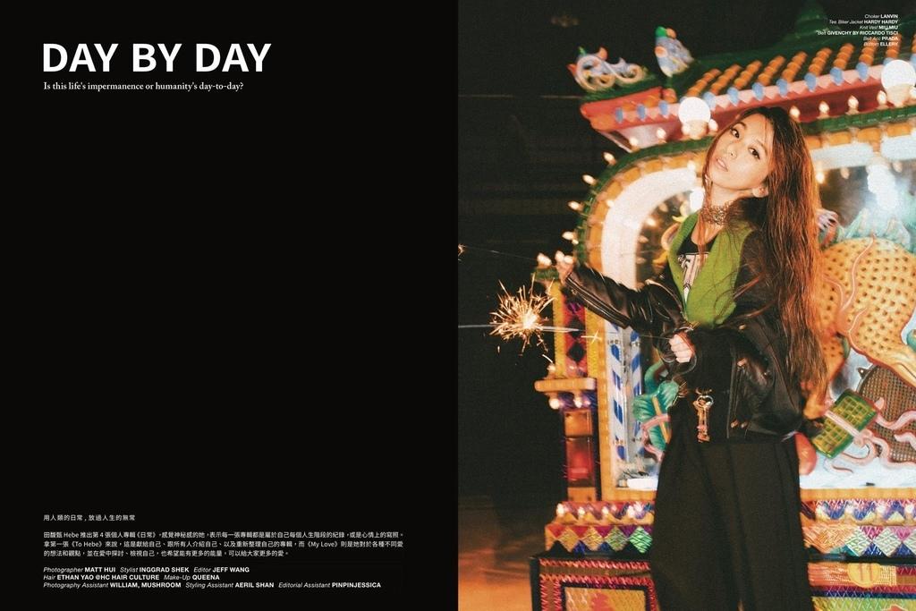 201610 zine mag 田馥甄 hebe 封面人物 hc group 09.jpg