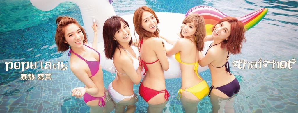 20161008 popu lady thai hot 寫真書 記者會 hc group 03.jpg