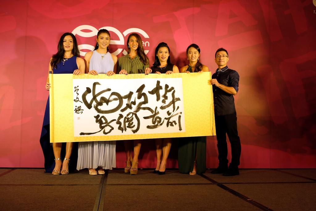 20161114 海碩盃選手之夜 hc group 05.jpg