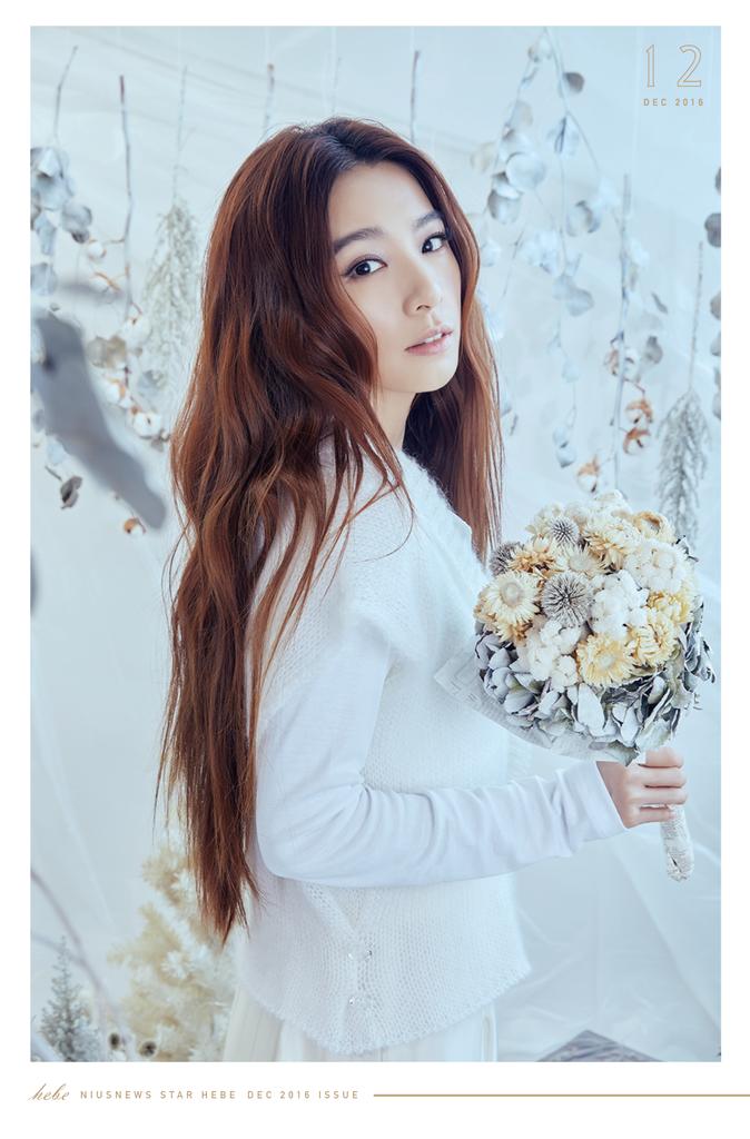 201612 妞新聞 粉墨誌 pinkink 田馥甄 hebe 封面人物 hc group 04.png