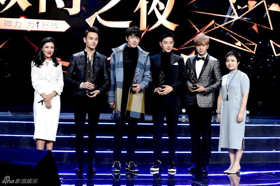 20170116 羅志祥 北京 微博之夜 hc group 04.jpg