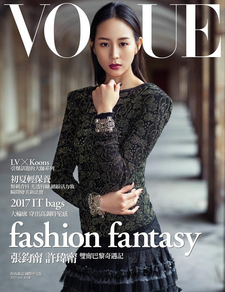 201705 vogue 張鈞甯 封面人物 hc group 01.jpg