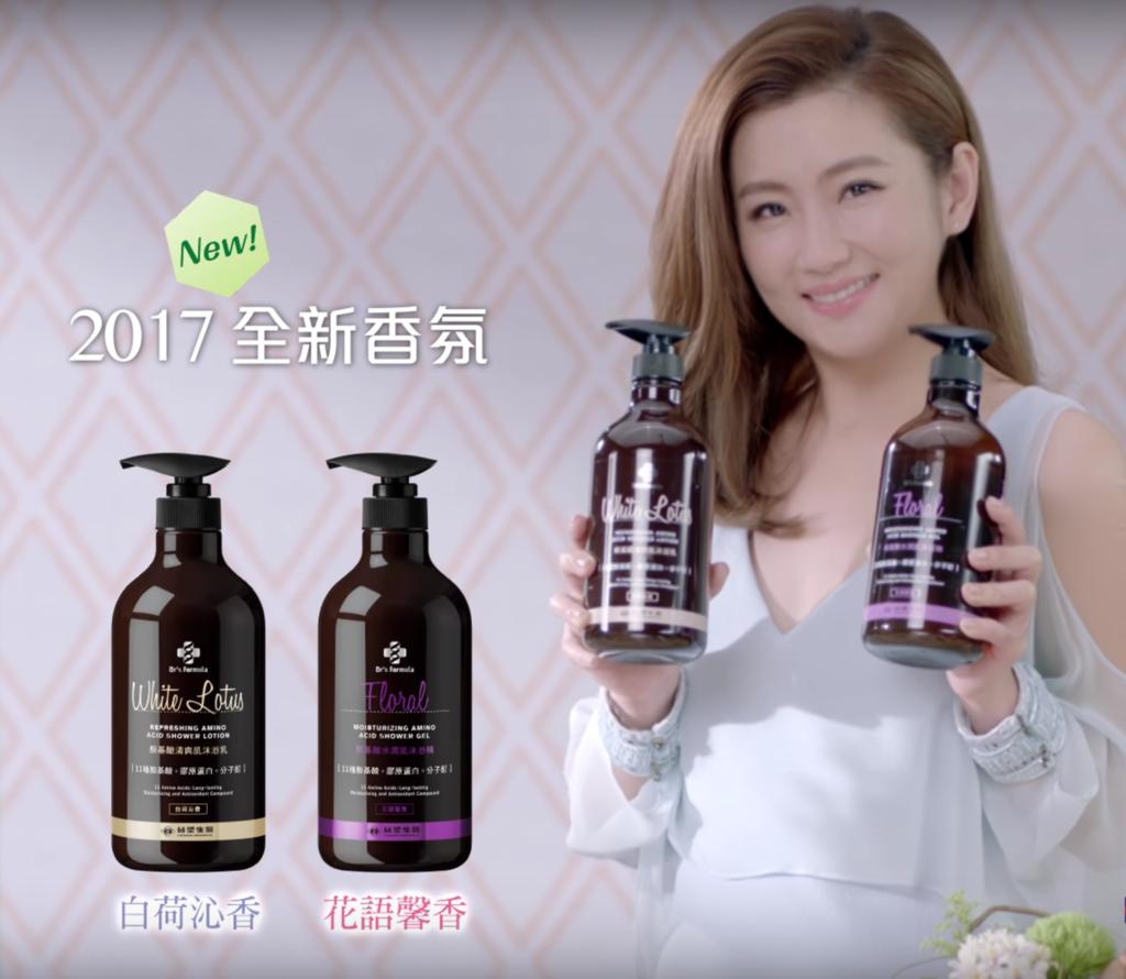 20170428 任家萱 selina Dr%5Cs Formula 胺基酸沐浴乳 hc group 03.png