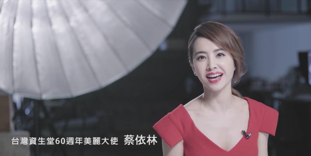 201703 蔡依林 jolin 資生堂東京櫃 shiseido 60週年代言 hc group 04.png