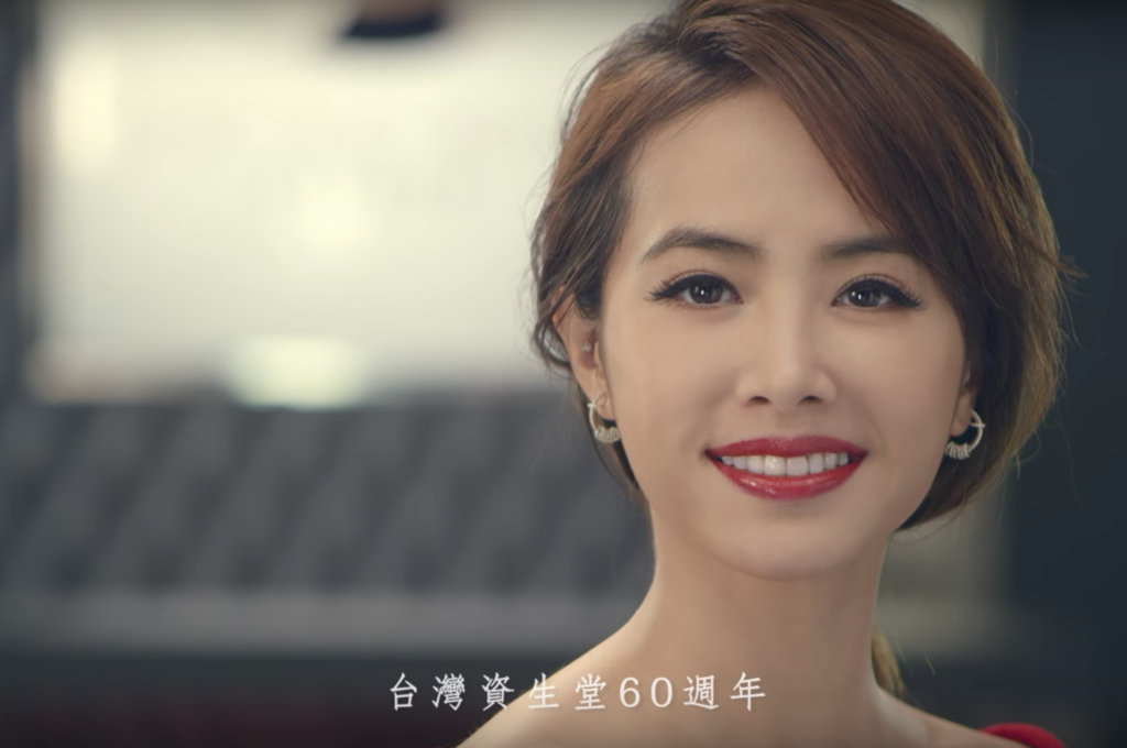 201703 蔡依林 jolin 資生堂東京櫃 shiseido 60週年代言 hc group 05.png