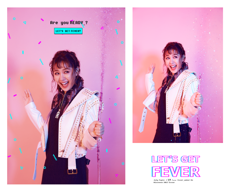 201707 pinkink 粉墨誌 安心亞 amber 封面人物 hc group 04.png