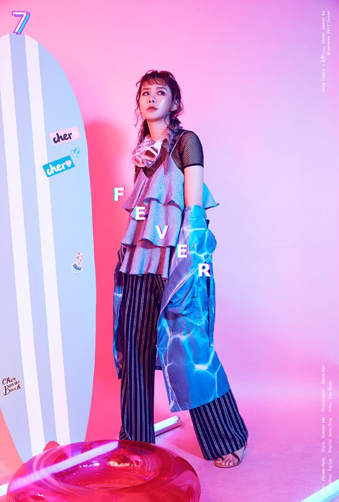 201707 pinkink 粉墨誌 安心亞 amber 封面人物 hc group 08.png