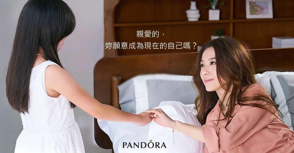 201707 田馥甄 hebe 潘朵拉 pandora 微電影 hc group 01.jpg