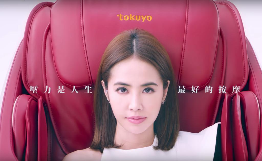 201707 蔡依林 jolin tokuyo play玩美椅 新品代言 hc group 04.png