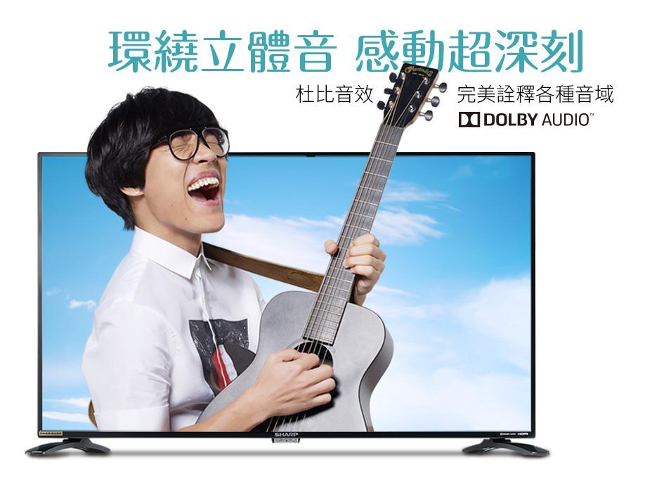 201709 盧廣仲 夏普 sharp 電視品牌代言 hc group 05.jpg