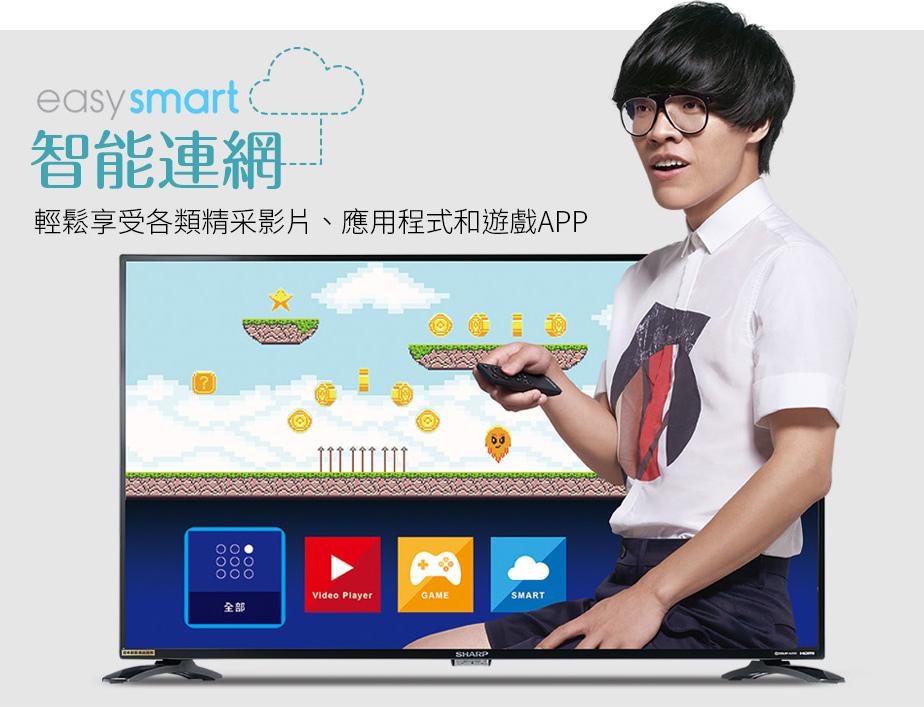 201709 盧廣仲 夏普 sharp 電視品牌代言 hc group 04.jpg