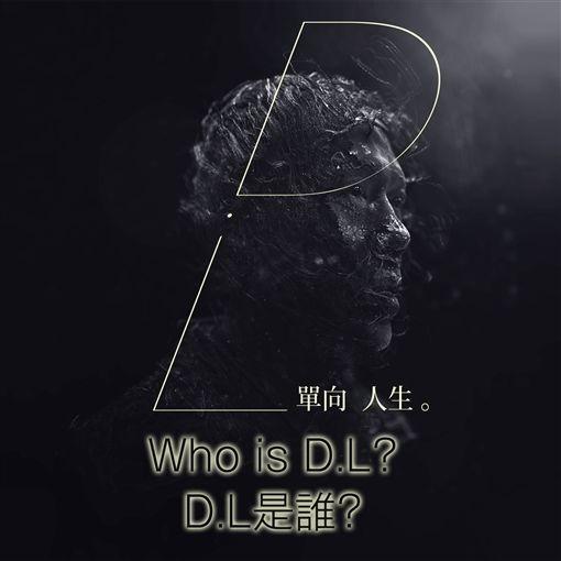 20170818 羅時豐 DL 是不是老了 國語專輯 hc group 02.jpg