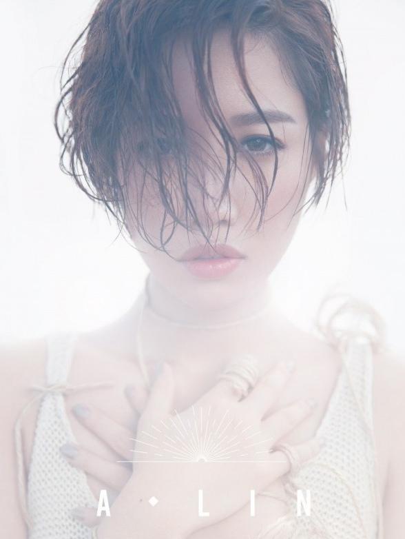 20170920 A Lin A-Lin同名專輯 hc group 01.jpg