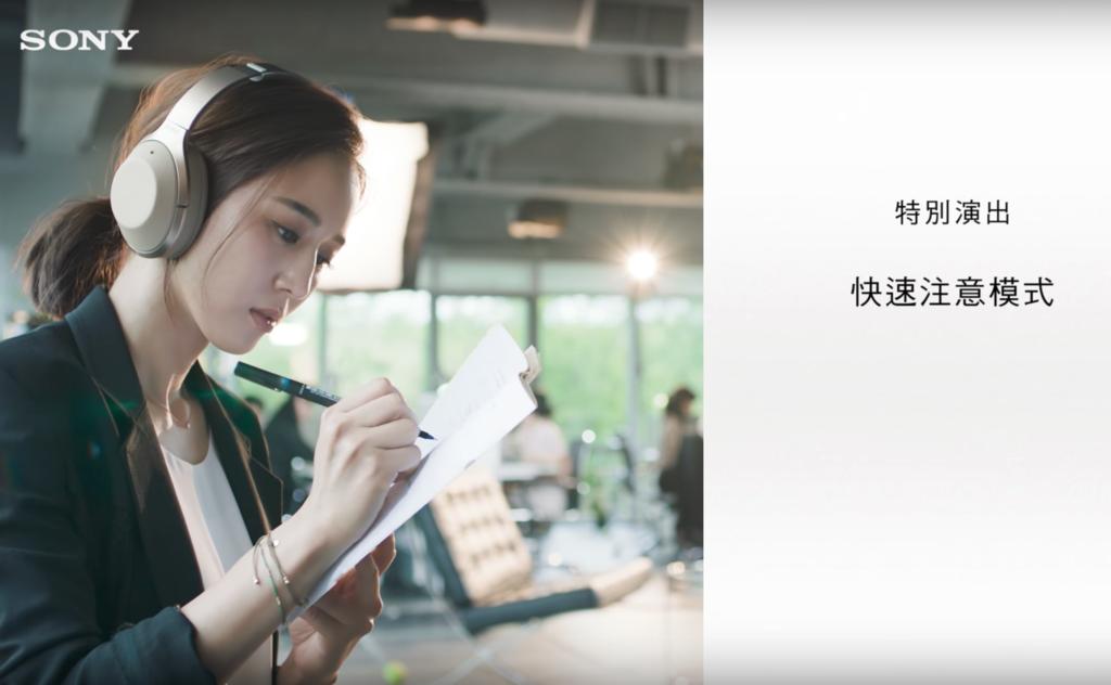 201709 張鈞甯 sony 年度耳機代言 hc group 05.png