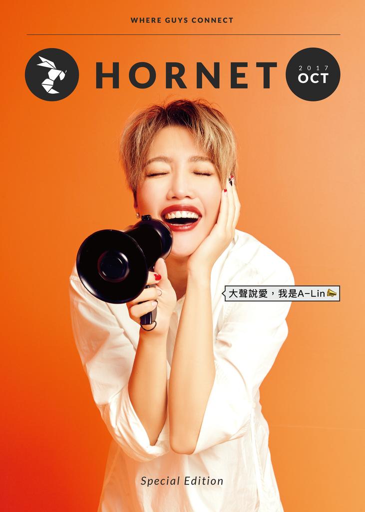 201710 hornet A-Lin 封面人物 hc group 01.jpg